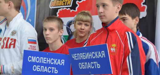 Алина -Егор