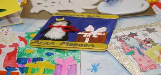 Открытки Деду Морозу (2)