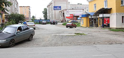 В Кусе будет отемонтирован проезд к магазину «Рембыттехника» между домами №№ 19 и 21 по ул. Ленинградской