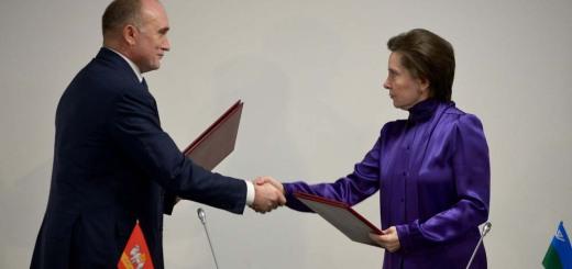 Борис Дубровский с главой ХМАО - Югры Натальей Комаровой