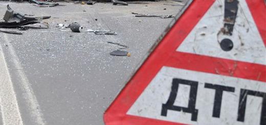 В Одессе на Люстдорфской дороге произошло ДТП