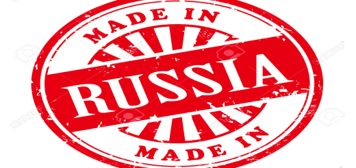 made in Russia grunge rubber stamp