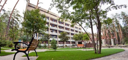 07190729055913_sanatorii-metallyrg-chelyabinskaya-oblast