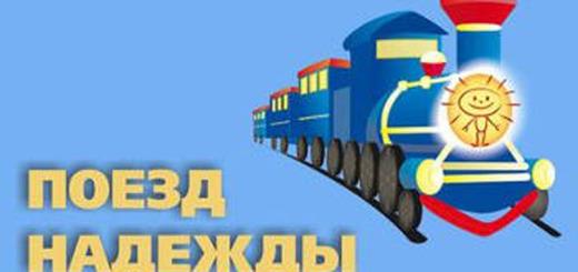 201410101500440-train_of_hope_n_b
