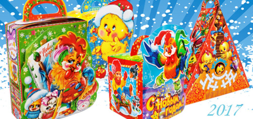 candy_boxes