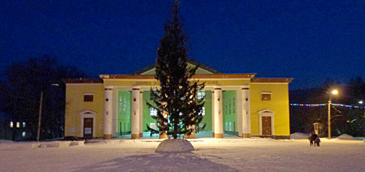 Куса готовится к Новому году. Фото Ольги Улановой.