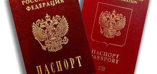 passport_rf
