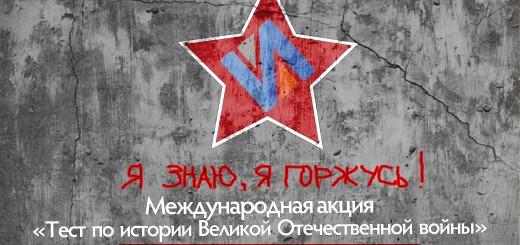 плакат_общ