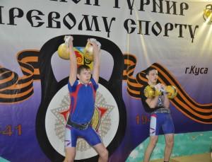 Гордеев Антон-Возжаев Андрей