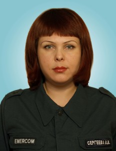 Сергеева В. В.