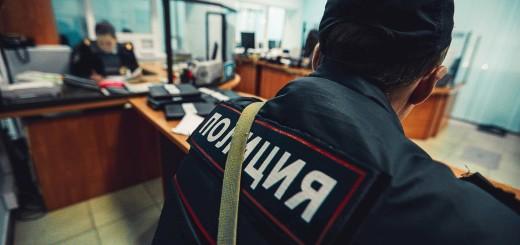 policiya-15-02