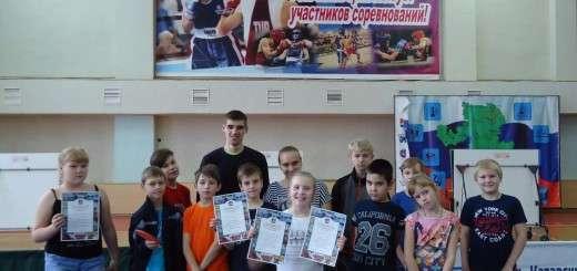 теннис Усть-Катав