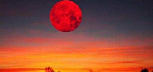 Кровавая-луна1
