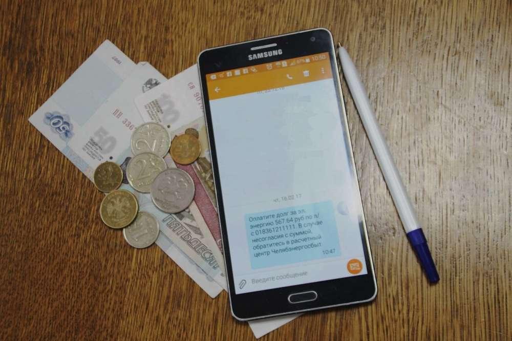 СМС о долге