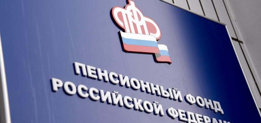 RIAN_3291690.HR_.ru_