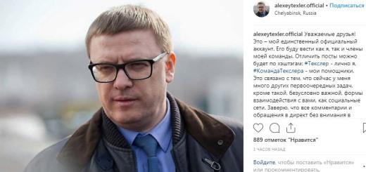 Alexey_Texler