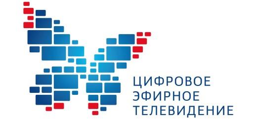 ДСП-04а-Логотип-ЦЭТВ-в-jpeg