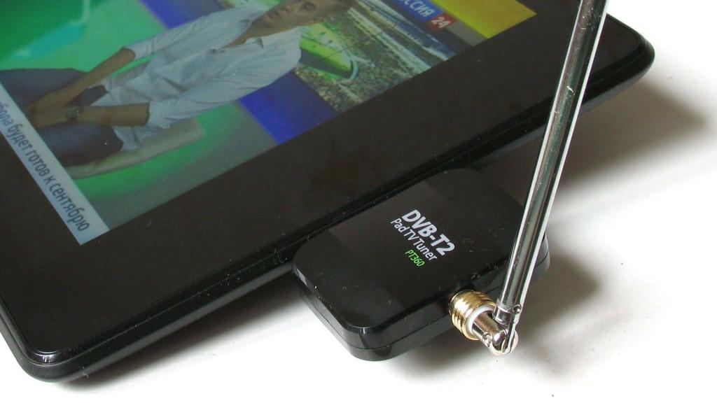 Цифровое ТВ на смартфоне