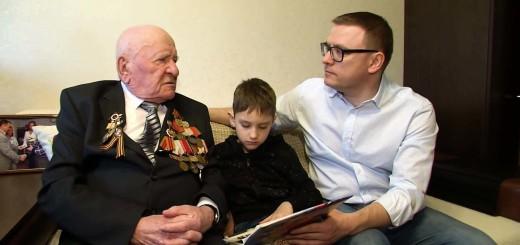 Алексей Текслер поздравил своего дедушку-фронтовика с Днем Победы