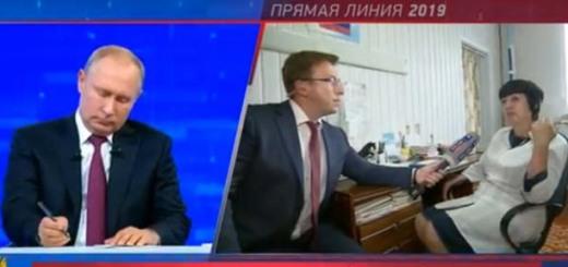 chelyabintsy_zadali_vopros_vladimiru_putinu_v_pryamom_efire