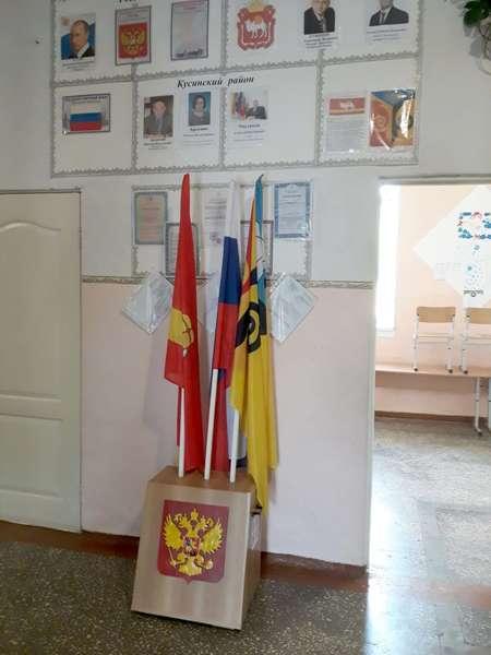 Penzin_Evgeniy_napolny_derzhatel__dlya_flagov