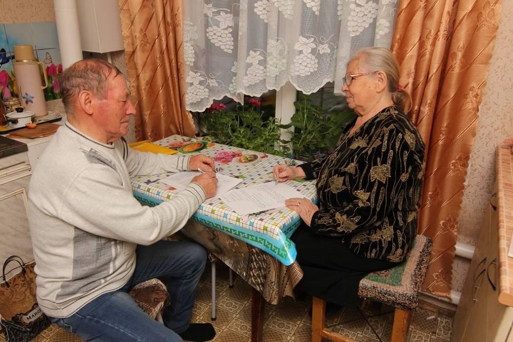 выплаты пожилым