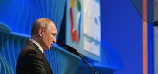 11th BRICS leaders summit in Brazil