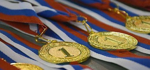 медали боксерам