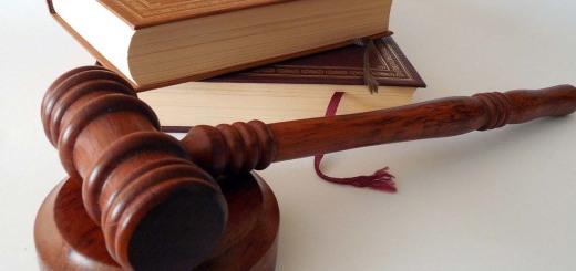 самый гуманный суд в мире