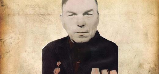 А. М. Посашков