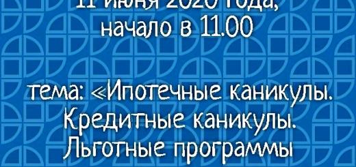 20200611_083422