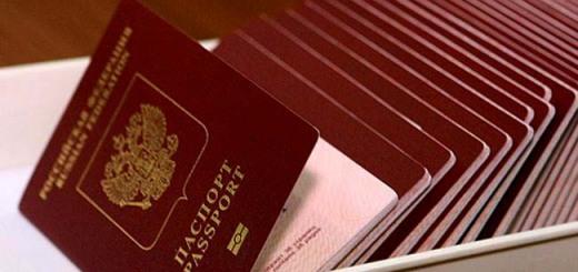 менять паспорта