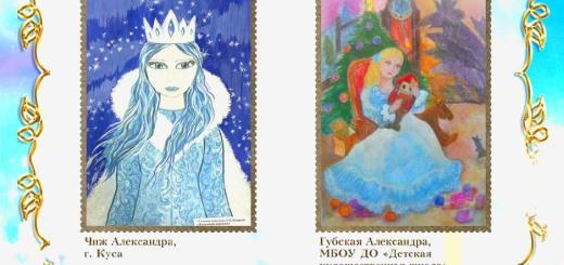 рисунок А. Чиж