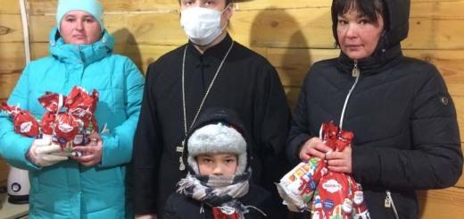 Рождество в Злоказово