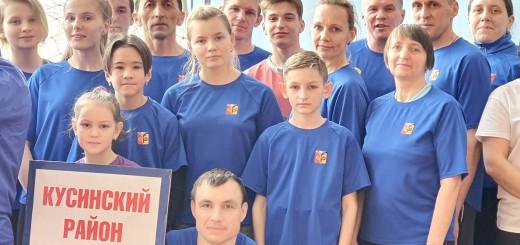 Команда ГТО_1