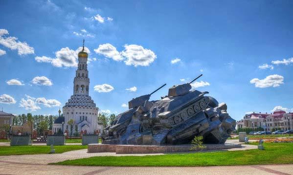 Белгородчина