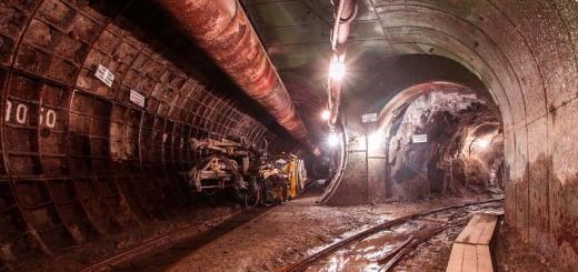 метро в Че