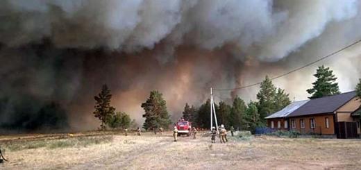 пожар Джабык