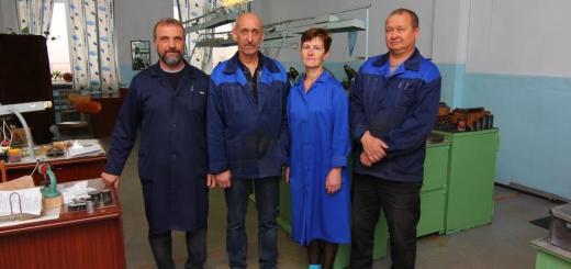 Михаил Александров, Андрей Мишарин, Светлана Гудкова, Юрий Захезин.